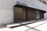 以画论画 N3 Gallery启幕首展