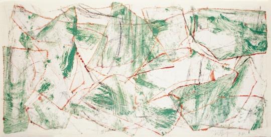 《汉马王堆之四》 50×25cm 纸上色粉笔、蜡纸油彩及树脂胶等 1998