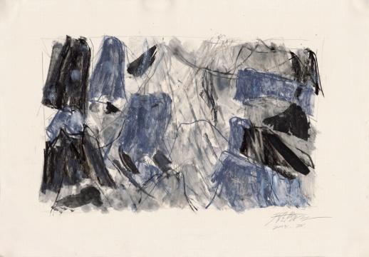 《山水赋之十六》 75×46.5cm 卡纸上色粉笔、水彩、铅笔及蜡纸拼贴等 2015
