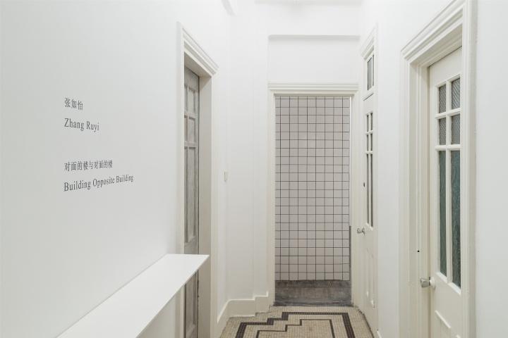 """""""对面的楼与对面的楼""""东画廊展览现场"""