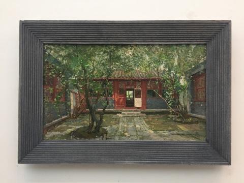 闫振铎 《白塔寺鲁迅故居》 54×90cm 布面油画 1976