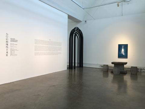 展览试图重新书写以80后艺术家为代表的现代主义的在今天的价值观念