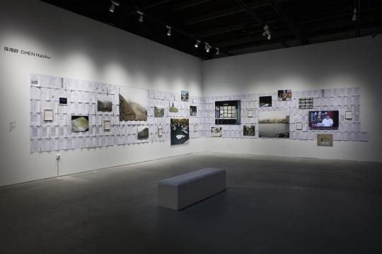 入围摄影师 陈海舒《Zona Rossa》作品展览现场
