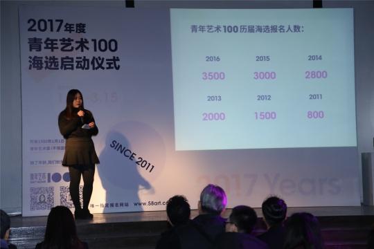 """""""青年艺术100""""事业部副总监刘一平"""