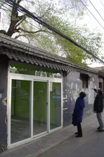 位于北京箭厂胡同的箭厂空间