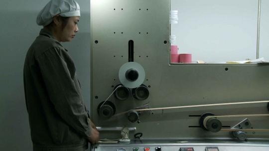 李消非 《流水线-第1号》 5'25''高清录像、彩色、有声 2012