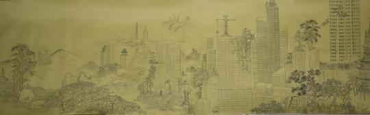 《新山海经图卷2-赛博启示录》34x272cm绢本水墨2016