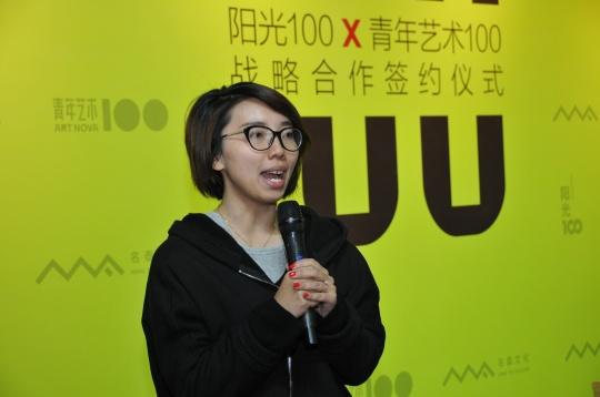 青年艺术100总裁 彭玮发言