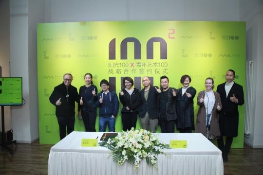左起:阳光100集团副董事长范小冲、冯薇、王波、青年艺术100总裁彭玮、刘景弘、石锐锋、张庆慧、Mary Johnson(美)、胡宇昊