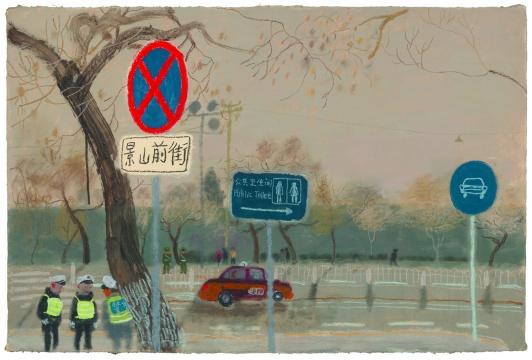 《景山前街-10》62.5x94.5cm 纸本丙烯、油画棒 2017