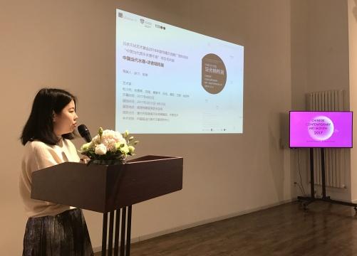 中国现当代美术文献研究中心总监阮晶京