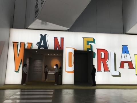 """上海当代艺术博物馆爱马仕""""奇境漫步""""展览现场"""