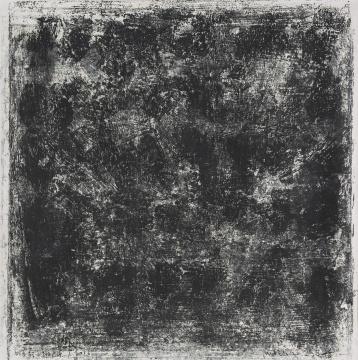 """马可鲁 《啊打""""系列 No.4》60×60cm 纸面油画 2016"""