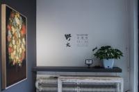 """兰昭形首次个展开幕,一片平淡而真实的无名""""野火"""",周彤,兰昭形"""