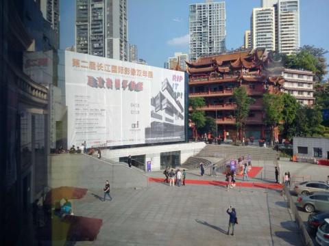 重庆长江当代美术馆外景