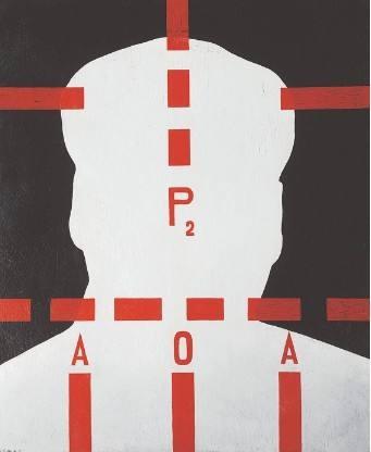 王广义 《毛泽东:P2》118.6×99cm 布面油画 1988  成交价:19,140,000HKD