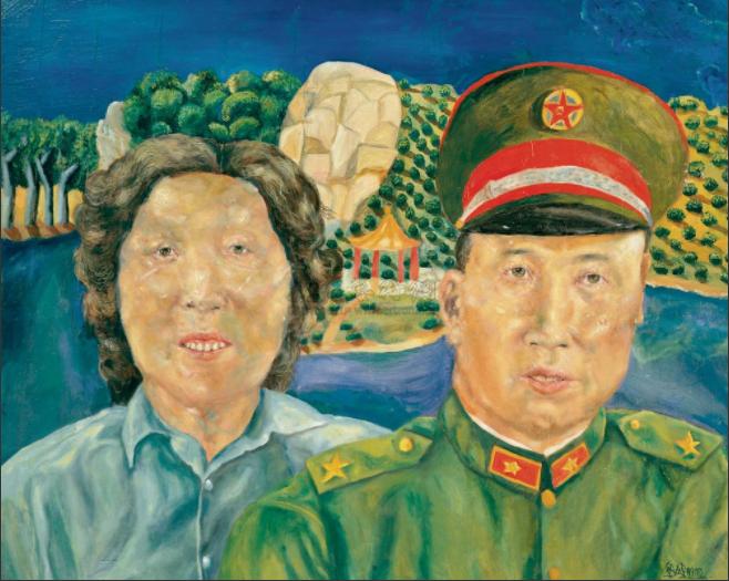 刘炜 《双亲》 80×97cm布面油彩 1990  成交价:9,775,000RMB
