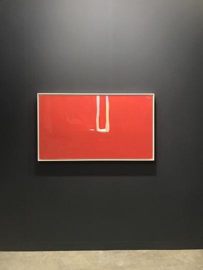 豪瑟沃斯画廊艺术家罗伯特·马瑟韦尔(Robert Motherwell)的大面积红色作品