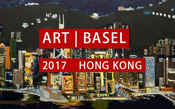 作品剧透+路线优选,香港巴塞尔艺术周攻略!你需要的都在这了