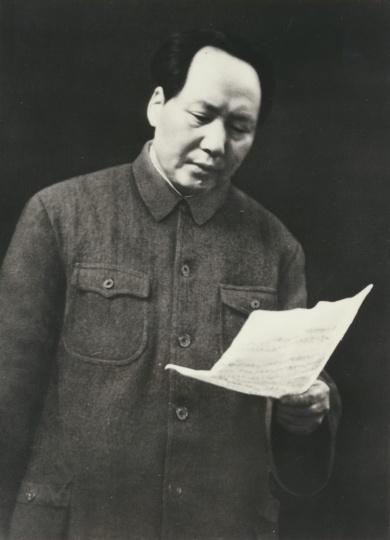 吴印咸《毛泽东在中共七大上讲话》银盐纸基1945