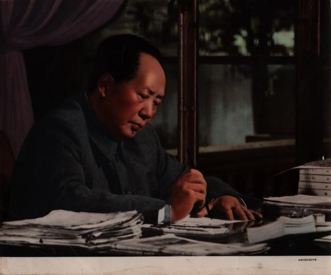 吕厚民《毛泽东批阅文件》24x29cm银盐纸基,手工上色1961