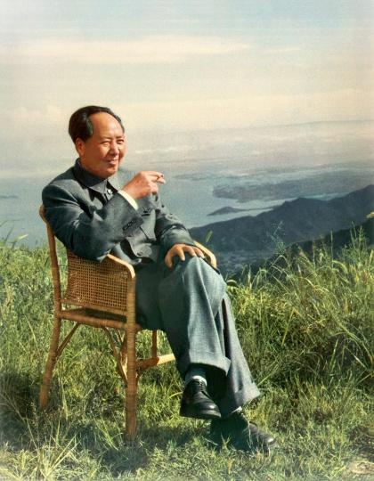 吕厚民《毛泽东在庐山》48x36cm彩色转印1950s
