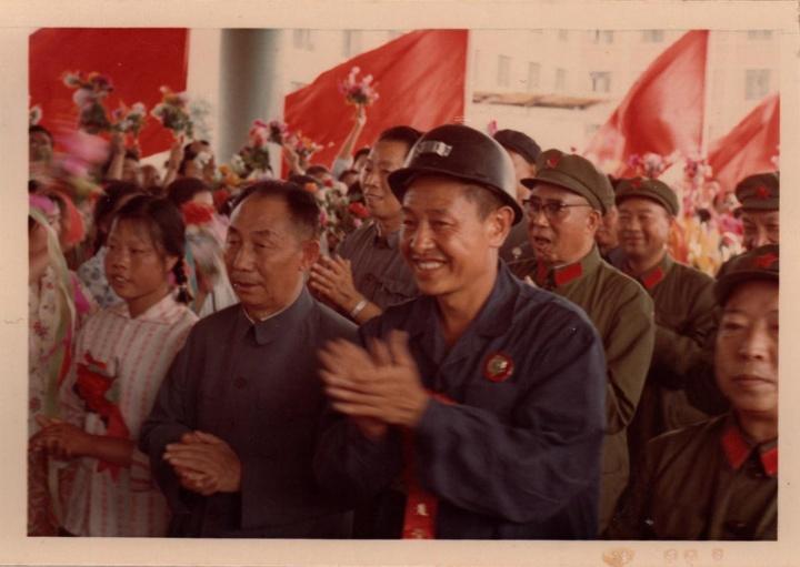 杜秀咸《感谢毛主席党中央的亲切的关怀》