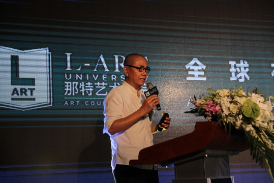 陈丹青在那特艺术学院开学典礼发言