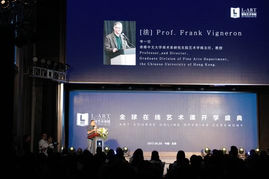 香港中文大学美术系研究生院艺术学部主任韦一空