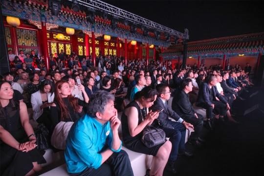 第11届AAC艺术中国颁奖典礼现场