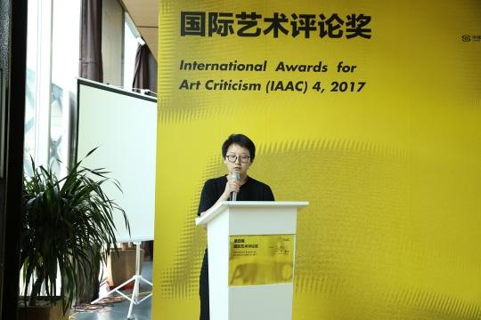 第三届国际艺术评论奖二等奖获得者姚梦溪心得分享