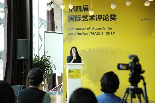 上海至美艺术发展中心理事长张冰女士宣布第四届国际艺术评论奖评委会成员