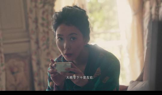 胡伟 《人生若只如初见》 单视频录像 18分钟2016