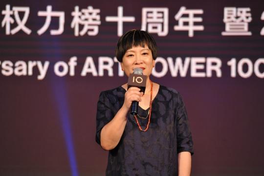 中国艺术权力榜发起人 顾维洁女士致辞
