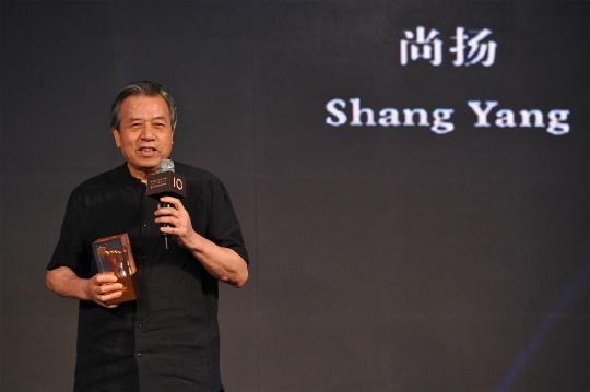 中国艺术权力榜特别贡献奖:尚扬