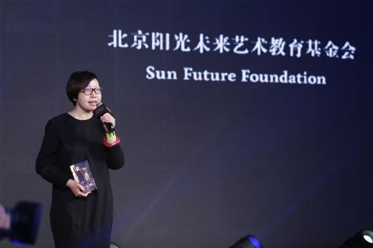 中国艺术权力榜年度艺术公益:北京阳光未来艺术教育基金会