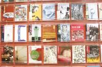 """一本23年历史的当代艺术杂志的""""突然死亡"""",付晓东,皮道坚,鲁虹,王春辰,彭德,刘明,严舒黎,唐克扬"""