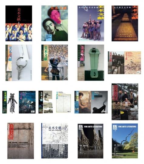 """一本23年历史的当代艺术杂志的""""突然死亡"""""""