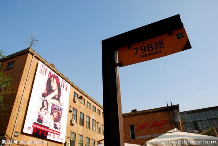 迁徙中的艺术区,北京还是艺术家创作地的首选吗?