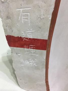 """拾萬空间夏季新展 宋佳茵的""""入位群岛"""""""