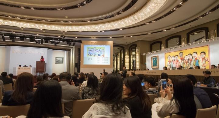 """2017保利香港""""中国及亚洲现当代艺术""""拍卖现场"""