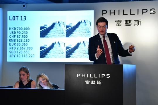 富艺斯1.30亿的夜场,一家英国拍卖行在亚洲艺术市场的二度出发