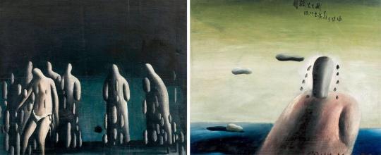 """王广义 《后古典系列——降下十字架》 60×70cm 木板油画 1988  估价:200万-280万元      伍劲:王广义的这件双面画尺寸不大,但有典型的中国早期现代绘画开拓阶段的冷峻气质。""""北方极地""""本就带有一种来自东北的寒冷味道。      推荐作品七:段建宇《早上好11》——其文本性绘画探索之佳作"""