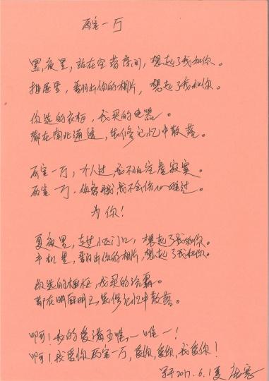 艺术圈的诗人在写什么诗?