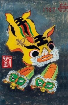 刘荣夫 《老虎枕头与老虎鞋》 21.5×13cm 木板油画 1987  成交价:3.68万元(估价:3万-5万元,北京匡时,王薇竞得)      资深藏家张小军也在北京匡时霸气竞得七件作品: