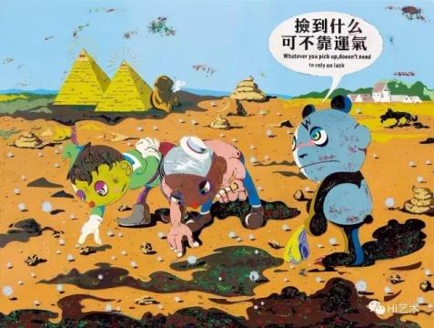 高瑀 《遍地都是闪闪发光的金钱和智慧》 83.5×111cm 布面丙烯 2010  成交价:20.7万元(估价:18万-25万元,北京匡时,王薇竞得)