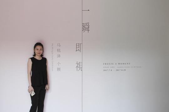 艺术家马铭泽