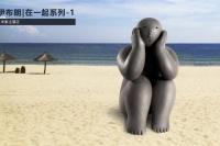"""""""海上明日"""",中国首个海滩公共艺术展八月海南清水湾开启"""
