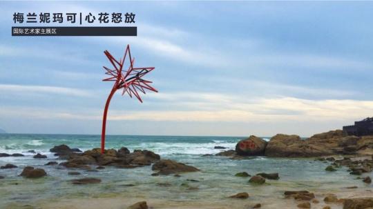 国际艺术家展区,艺术家梅兰·妮玛可将在清水湾展出的作品