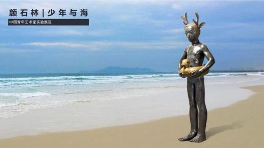 中国青年艺术家实验展示区,颜石林作品展示效果